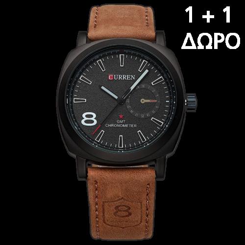 Ανδρικό Ρολόι 99101 1 + 1 ΔΩΡΟ